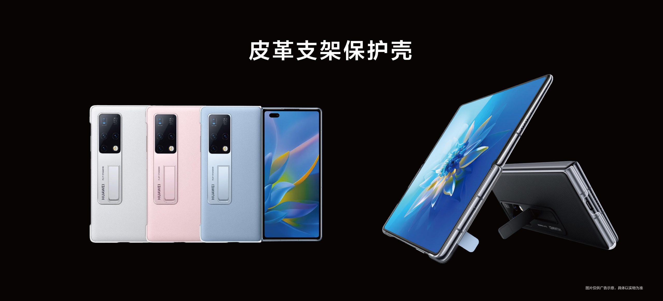Forefront | Huawei releases a new folding screen phone Mate X2, starting at 17,999 yuan