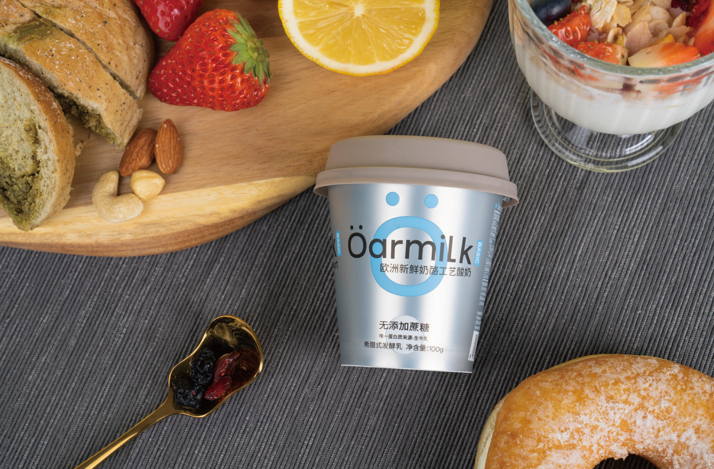 """Grasp the initiative in the supply chain, """"Oarmilk"""" wants to be the lululemon in the dairy industry"""
