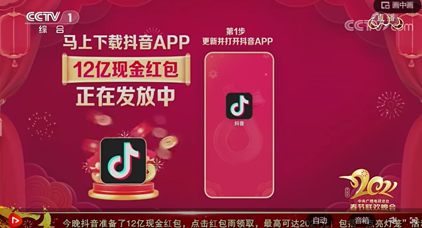 """Marketing Decoding 
