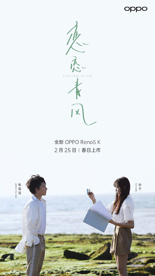 Sforum - Oppo-Reno5-K-poster3-1 Oppo Reno5 K latest technology information page revealed configuration: Snapdragon 750G chip, 65W fast charging, launched tomorrow