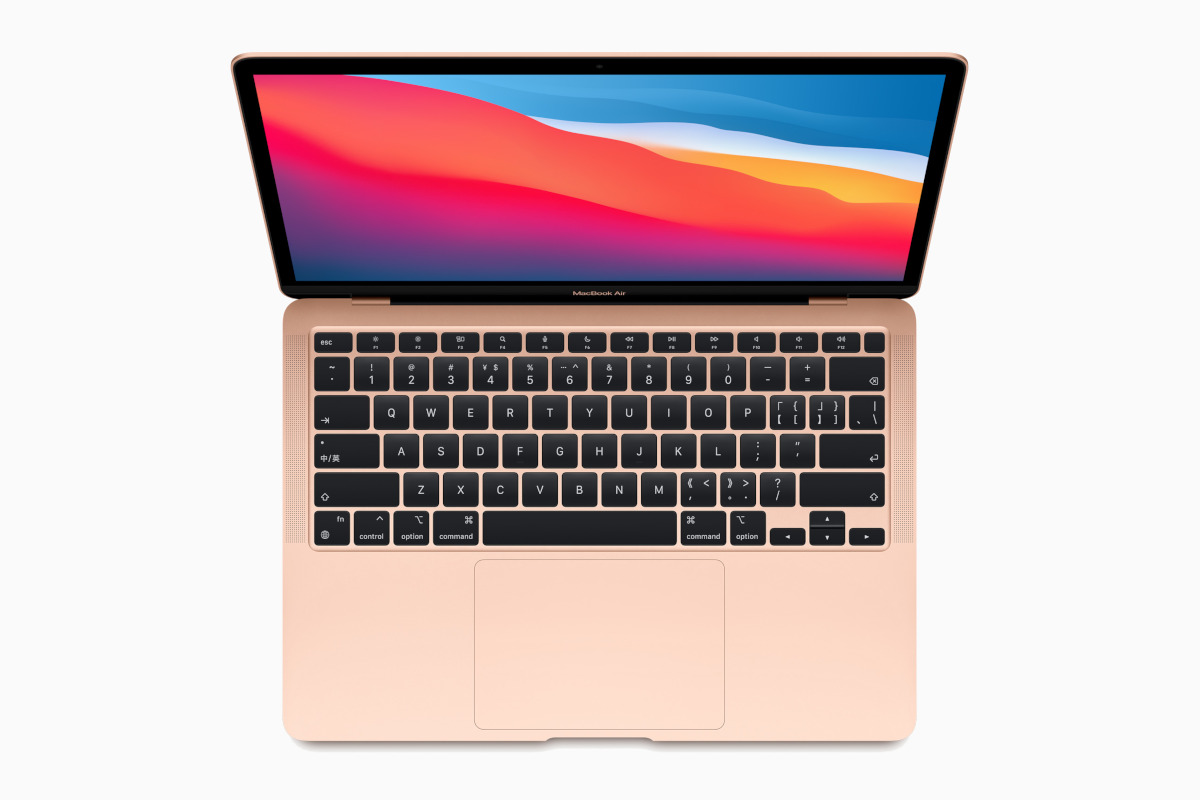 The spectacularly speedy 256GB M1 MacBook Air just hit an all-time low