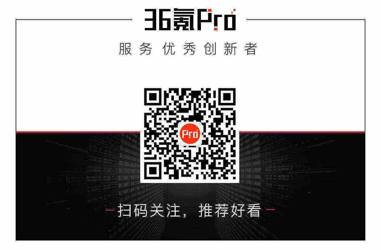 """Venture Capital Daily 