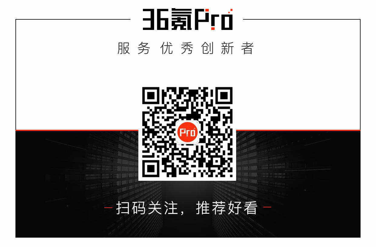 """Venture Capital Daily   """"Xiantong Pharmaceutical"""" received 320 million yuan in D round of financing; """"Baby Glutton"""" completed over 100 million yuan in A and A+ rounds of financing; and early projects worthy of attention today"""