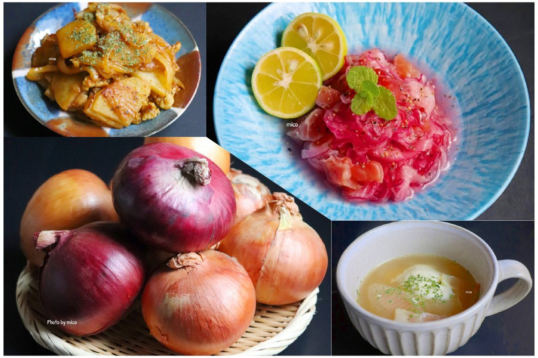 recipe Make with onions, which is a supporting role of the dining table!3 side dishes