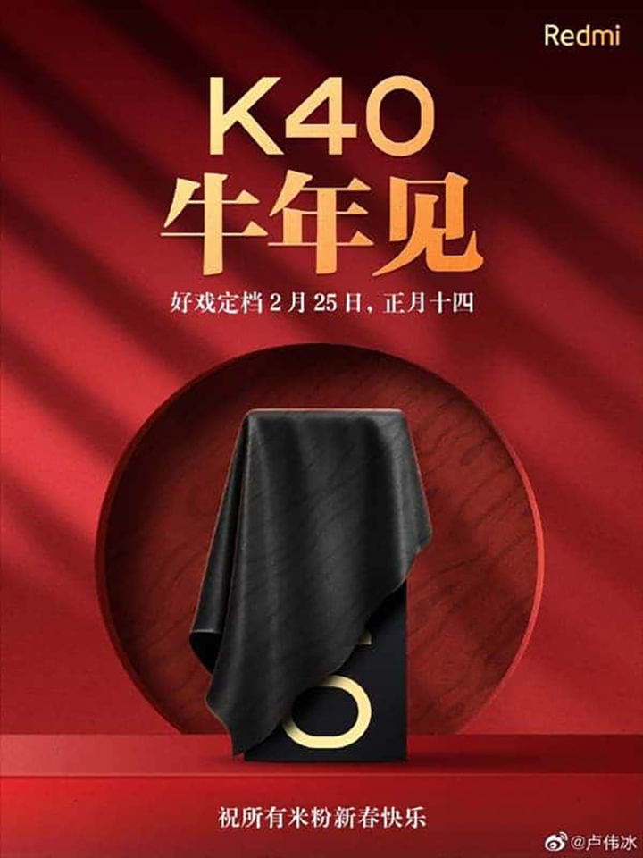 Sforum - Latest technology information page Redmi-K40-gia-1 Xiaomi Redmi K40 with Snapdragon 870 chip, 2K screen will launch for less than 7 million