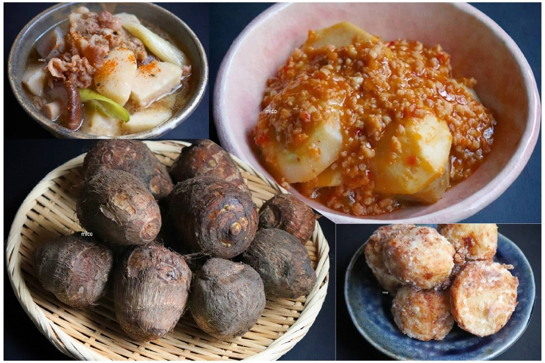 recipe Hookri ♪ Soggy ♪ Now is the season for taro and 3 side dishes