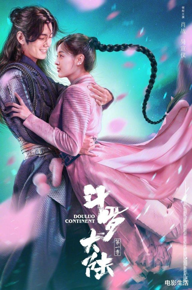 """""""Douluo Dalu"""" was launched, the plot was changed, and Tang San changed to """"han"""", and the slots were not average!"""