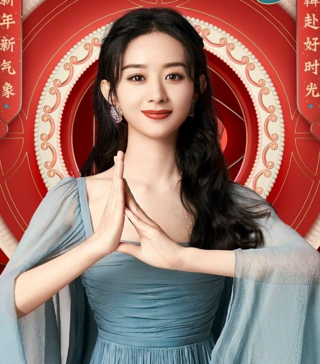 The new poster of the spokesperson of the Goose Factory, the four Xiaohuadan collectively celebrate the New Year, and some people's resources begin to fall behind