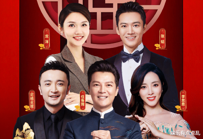 William Chan revealed that after the Spring Festival Gala performance, Tong Liya was rejected for a dinner, the reason was so funny