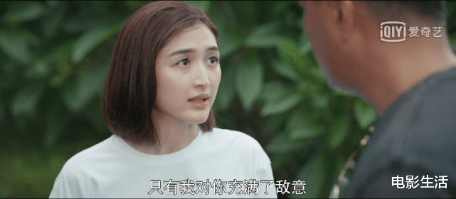 """Holiday Warm Ocean"" Feng Suzhen chasing stars off fans back to step on, netizens: too real!"