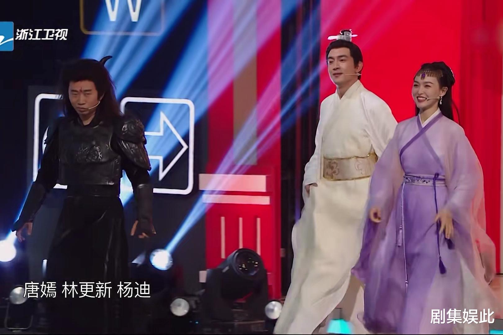 """Ace vs. Ace: Play """"Cool and Cool"""", talk about her husband and child, Hua Chenyu has no shots at all"""