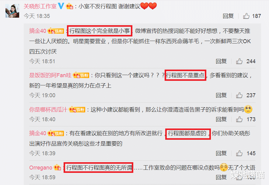 Guan Xiaotong's fans responded too hard, and they pierced the sore spot. From Lu Han to Yi Yan Qianxi were all CUE