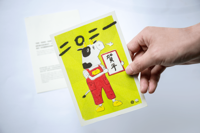 Why do Japanese people have to handwrite greetings on new year cards?  6 minutes to read