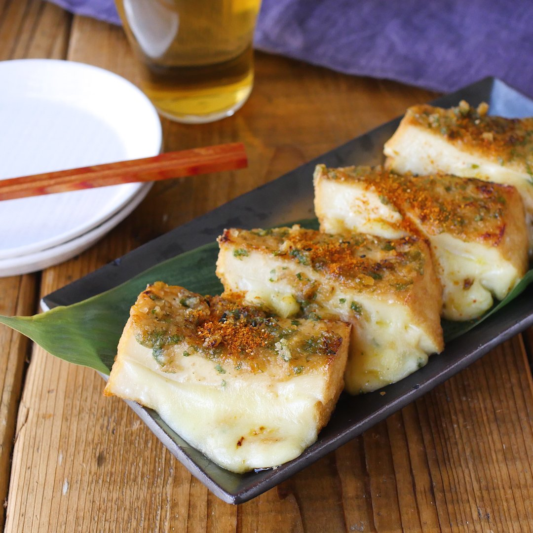 recipe With a toaster!Atsuage fried perilla miso cheese grilled