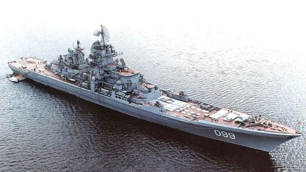 The Russian Federation is currently working on the taxonomy of the first anti-aircraft model