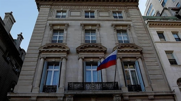 The Russian Consulate was surprised by the American behavior