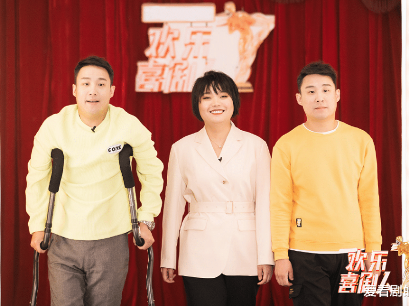 """Happy comedian: Li Yitong has made significant progress, Odie's collapse therapy is outstanding, and """"Wang Xiaomeng"""" helps out"""