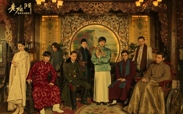 """""""Old Nine Gates 2"""" strikes, the original team returns, """"she"""" is difficult to achieve the meaning of the drama"""