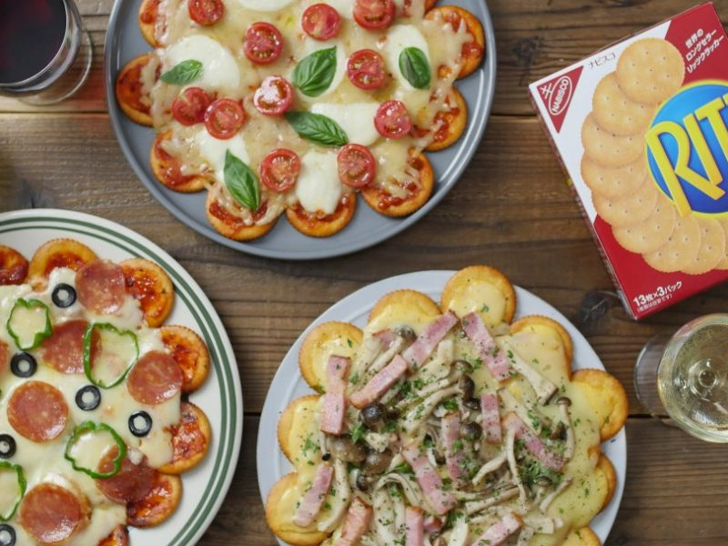 recipe PR The new standard for home drinking is Ritz and pizza!  ??Luxury prize campaign now being held