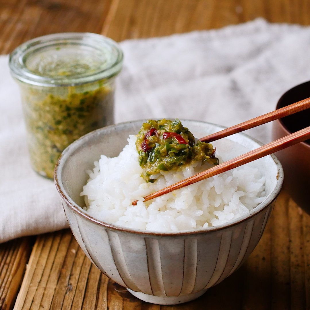 """recipe Rice doesn't stop!12 recommended """"side dish miso recipes"""""""
