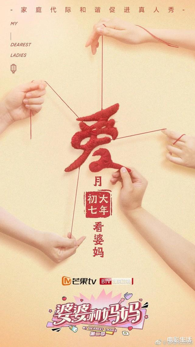 ``Mother and Mother'' Patty Hou is controversial, Zhang Duo is the most acclaimed, Du Chun makes his wife dissatisfied