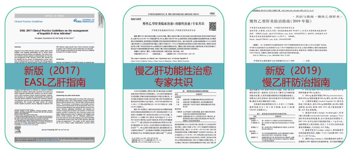 """Facing the demand for accurate detection of hepatitis B, the new index HBV RNA detection product of """"Rendu Biology"""" was approved for marketing"""