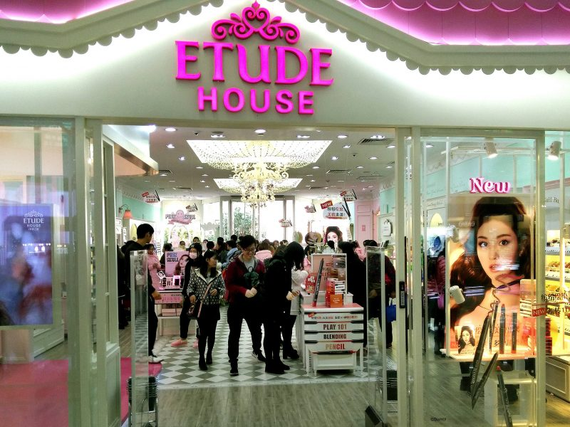 Forefront丨After a large loss, the House of Itti shuts down all offline stores in China