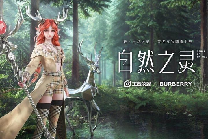 """Luxury brands race to """"borrow"""" the game to reach young Chinese - VnReview"""