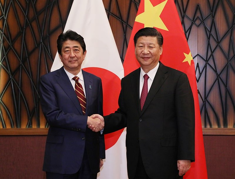 How delayed is Xi's state visit to Japan?