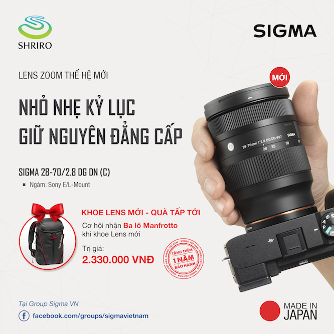 """Sigma """"causes fever"""" to release a record-breaking rookie lens, keeping the class: 28-70mm / 2.8 DG DN"""