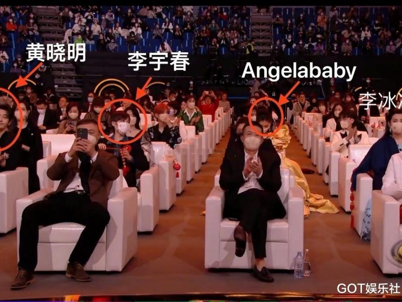 Weibo night seats are so realistic! Zhang Xiaofei second row, 85 flowers third row, Tan Songyun tenth row