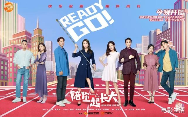 """No. 3 in ratings, word of mouth exploded! Why can Liu Tao's new drama become Hunan Satellite TV's """"Ace TV""""?"""