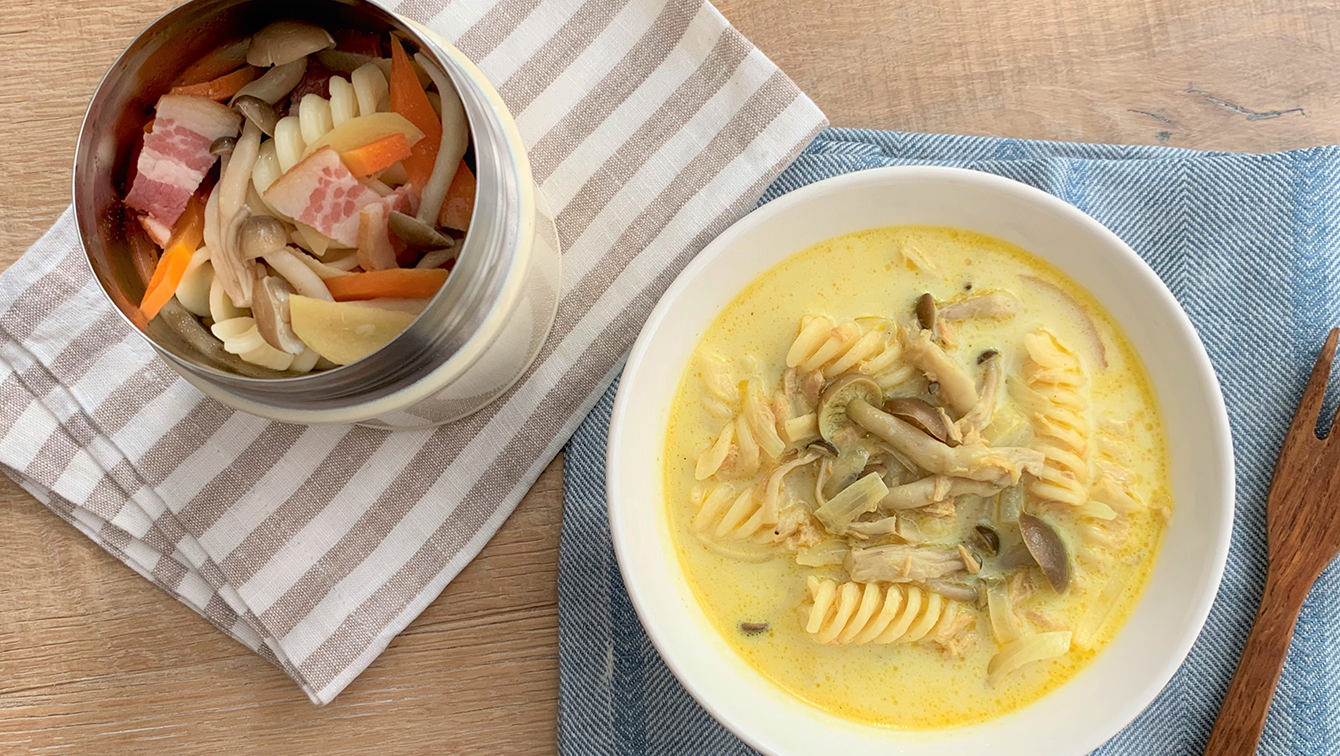 recipe Just leave it alone!Vegetable pasta lunch made with soup jar