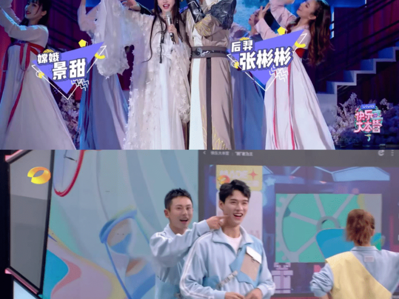 "Without Xie Na, ""Quick Book"" surprises again and again? Netizen: The show is finally clean!"