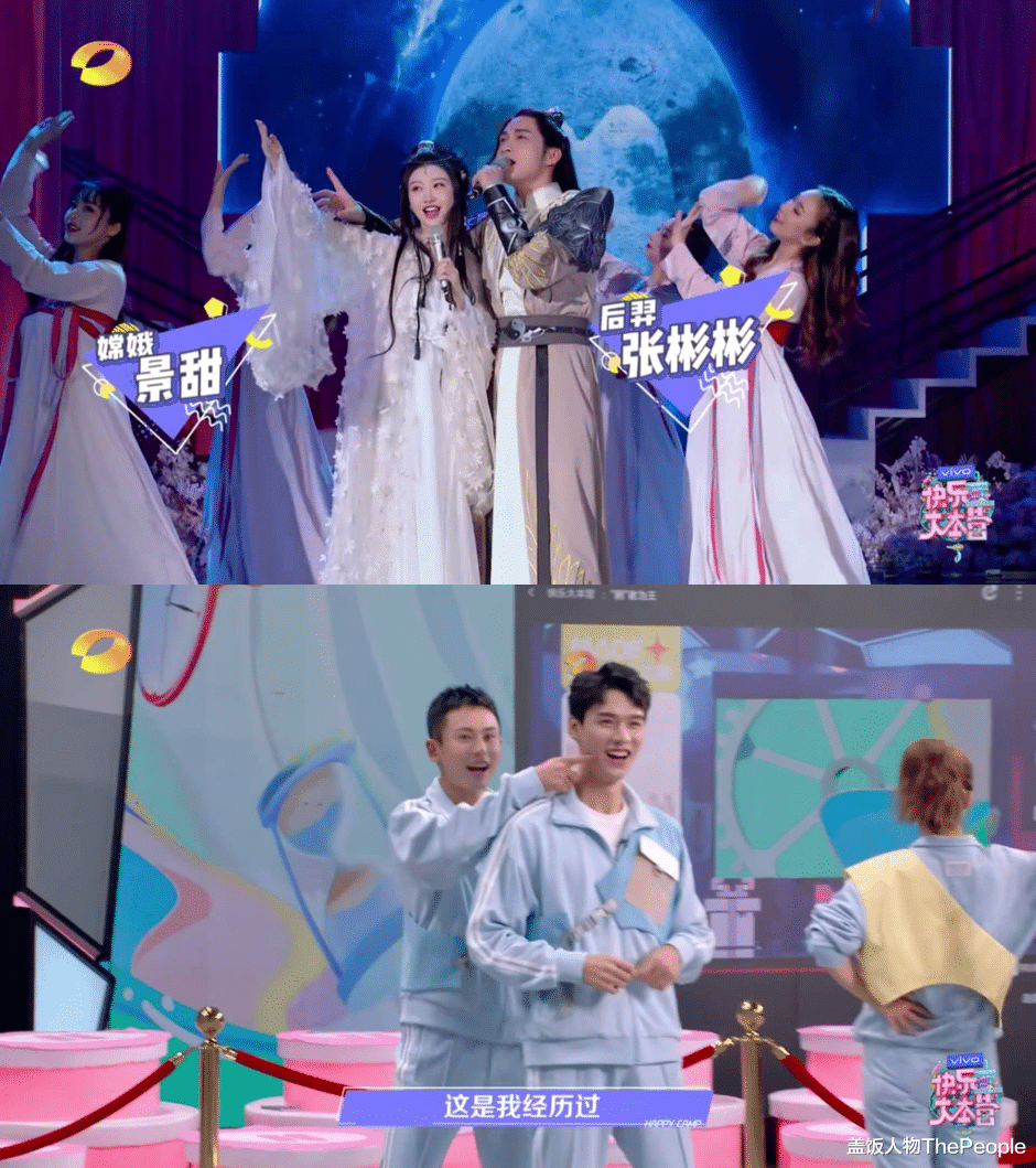 """Without Xie Na, """"Quick Book"""" surprises again and again? Netizen: The show is finally clean!"""