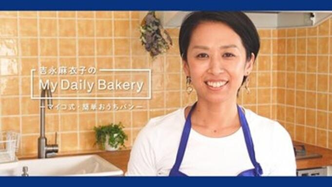 "#Food Great response ""Kneading bread""!I asked Maiko Yoshinaga, the inventor, about the reason for its popularity."