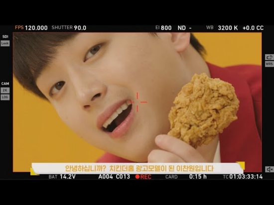 Chanwon Lee, shining beauty in the'Chicken the Home' making video...  I want to eat chicken together