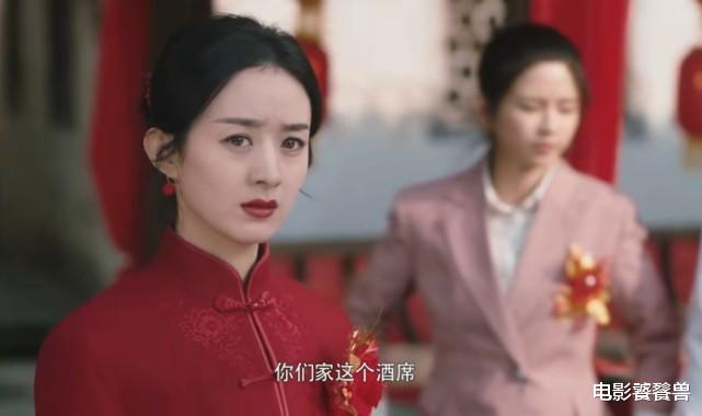 The trailer for the new drama of 85 Flowers, Zhao Liying's role is so strong, and the domineering kick is too image