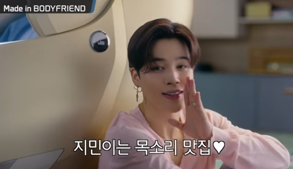 'Jimin's voice restaurant ♡'BTS Jimin's gaze robbed'Thumbnail Prince'..Behind Body Friend's advertisement