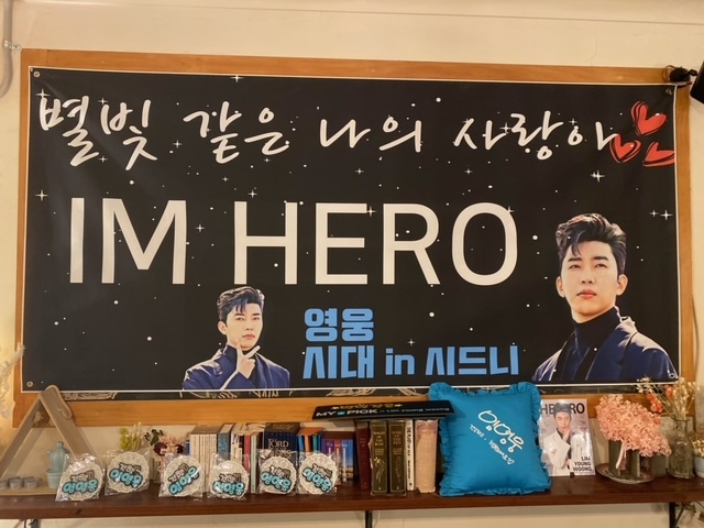 The other side of the earth is also'Lim Young-woong♥'...'Hero's Era' blooming in Australia [문완식의 톡식]