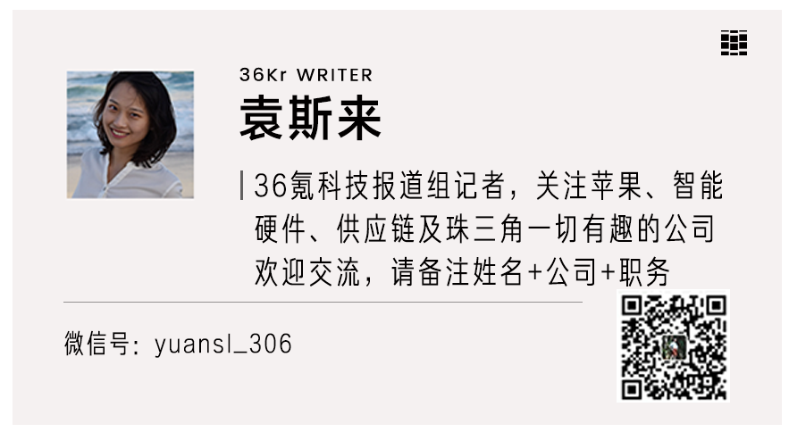 """36Kr Interview   Glory CEO Zhao Ming: This month will be our darkest time """"before dawn""""."""