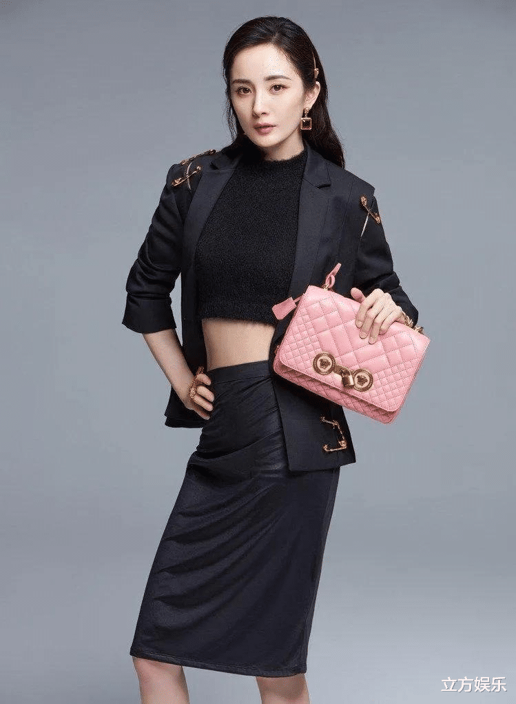 """Yang Mi's termination of the brand scene """"death and shine"""", Wu Xuanyi's soil drops, Song Yi can barely see"""