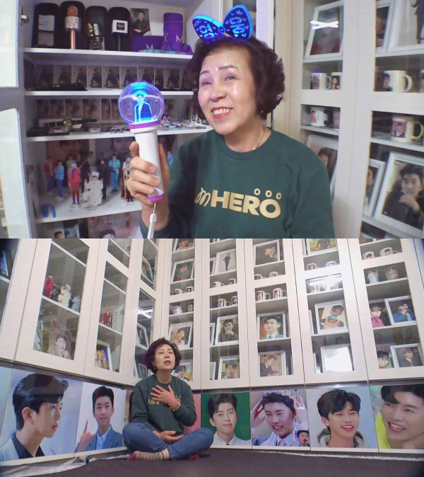 'Everywhere Hero', Lim Young-woong's'Steamed Fan' grandmother story