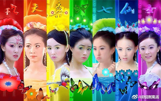 """""""Seven Fairies"""" was too embarrassed to reunite in """"Ace"""", Jiang Xin cried, and the heroine Huo Siyan was unmoved"""