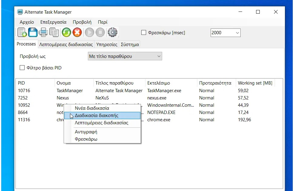 Alternate Task Manager: View your computer's current processes