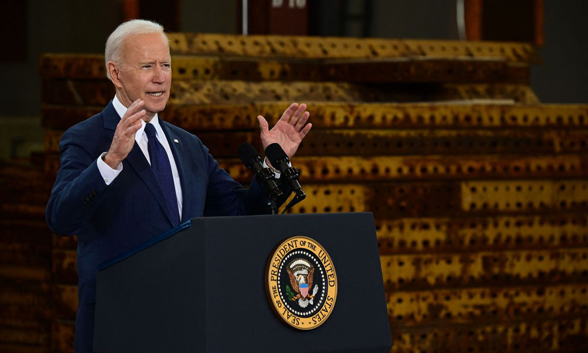 President Joe Biden spoke about the infrastructure plan in Pittsburgh, Pennsylvania on March 31.  Photo: AFP.