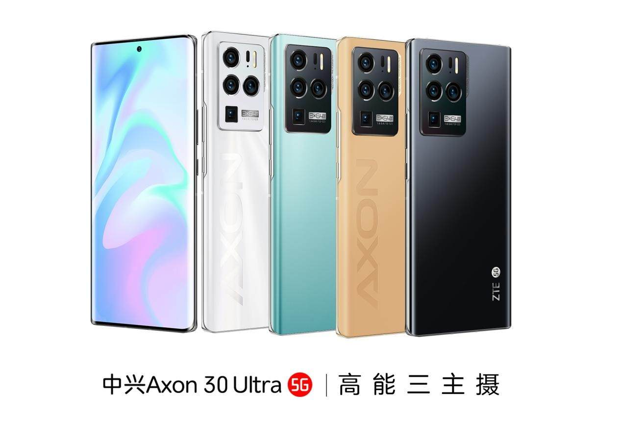 Forefront丨ZTE releases the Axon30 series: stacks of three main cameras, starting at 2998 yuan