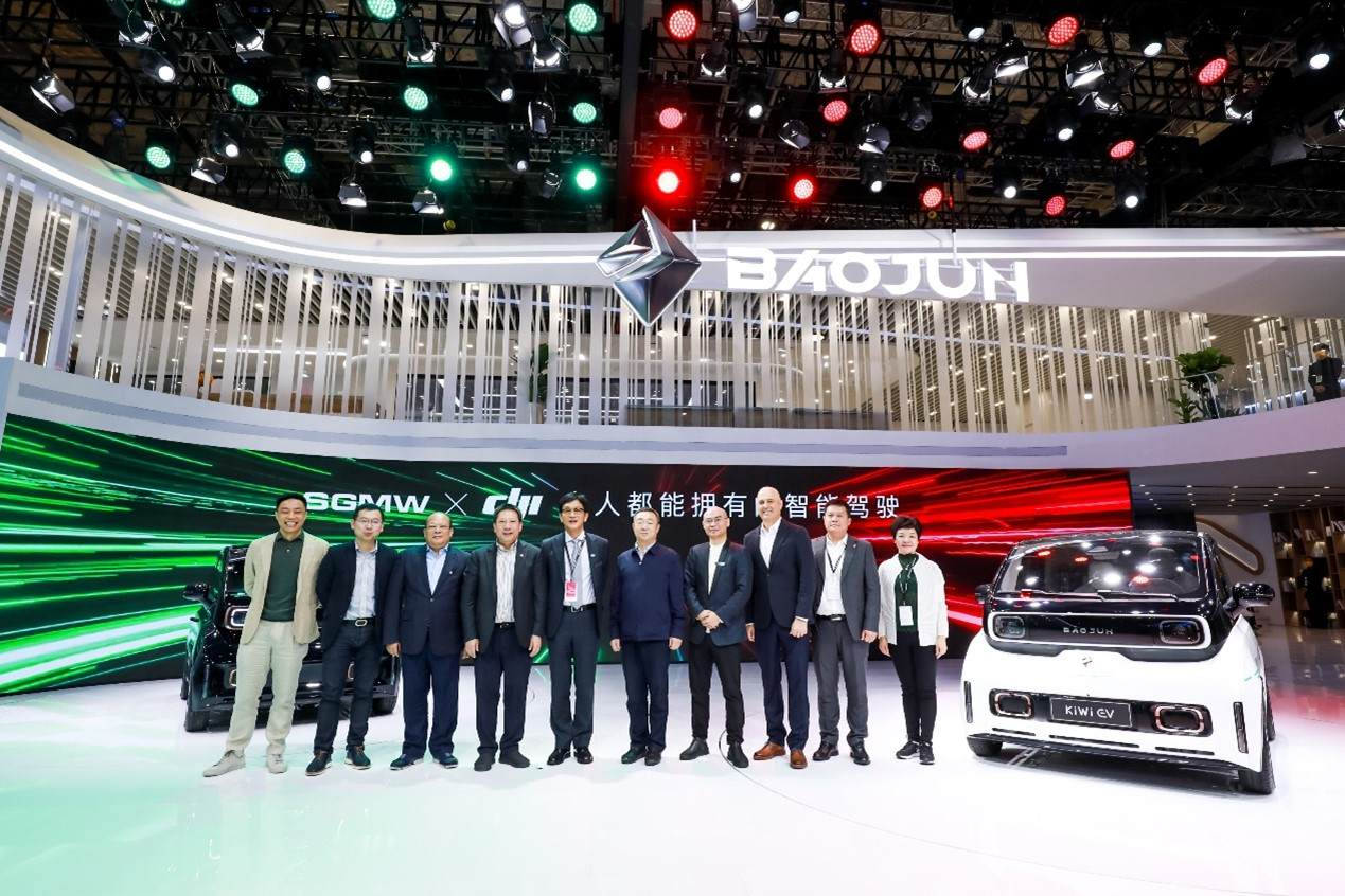"""Kekr   SAIC-GM-Wuling joins hands with DJI to create """"people's intelligent driving"""""""