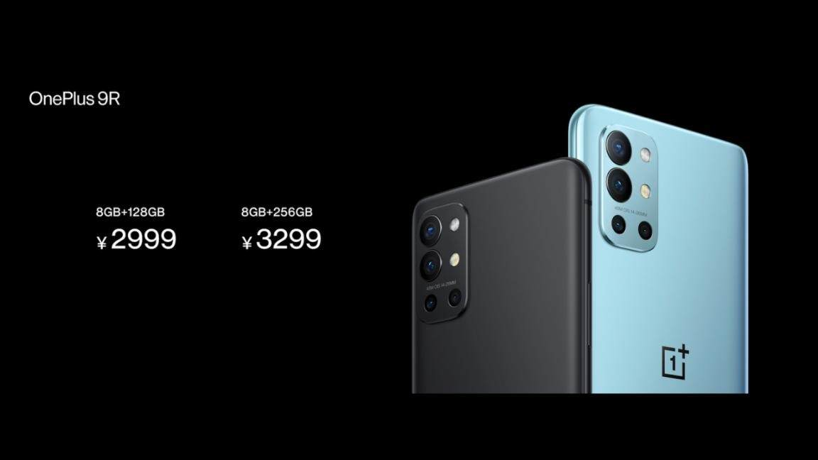 Krypton | OnePlus 9R officially released, priced from 2999 yuan_detailed interpretation_latest information_hot events_36氪