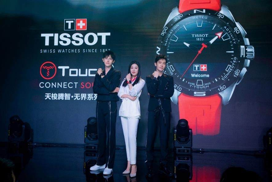 Krypton | TISSOT Tissot releases Tengzhi·Unbounded series of watches